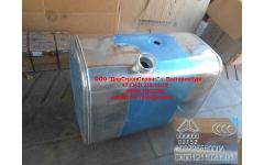 Бак топливный 300литров (D-образный) H фото Ижевск