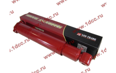 Амортизатор первой оси 6х4, 8х4 H/SH (199114680004/014) КАЧЕСТВО фото Ижевск